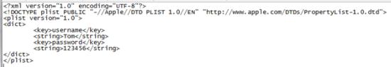 Figura 2. El atacante puede utilizar esta vulnerabilidad para leer la información sensible de esta configuración